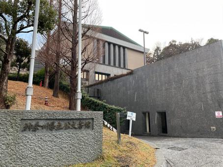 県立公文書館 高圧受変電設備更新完了