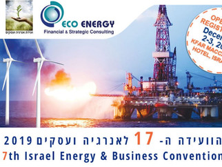The 17th Israel Energy and Business Convention
