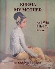 BURMA-MY-MOTHER.jpg