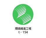 D&P用-ロゴ環境推進工場.png