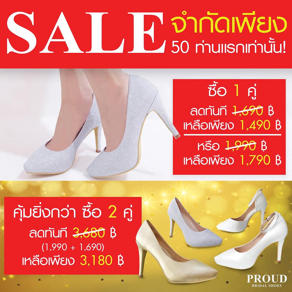 Sale edit 3.jpg