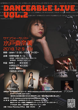 DANCABLE LIVE Vol2.jpg