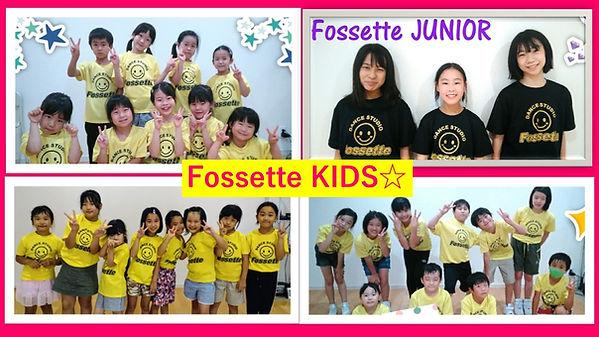 Fossette KIDS.jpg