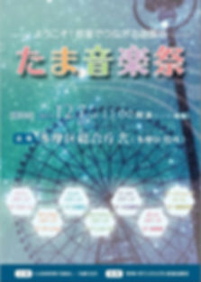 1575032885189.jpg