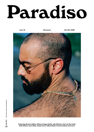 PM16-01-cover.png