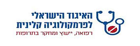 CLINICALPHARMA_logo2.jpg
