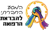 MASAKHEVRATI_logo2.png