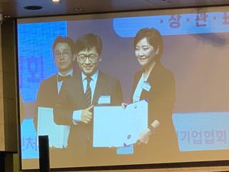 박현주 변호사 장관표창 수상