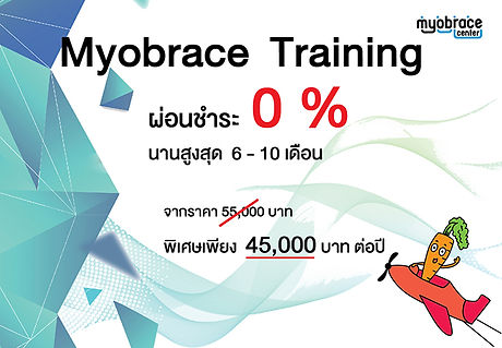 Myobrace Training