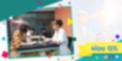 BAL - Website Banner.jpg