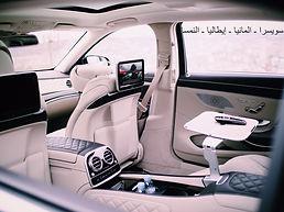 سيارة مع سائق عربي في سويسرا