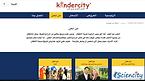 Übersetzung der Webseite ins Arabische