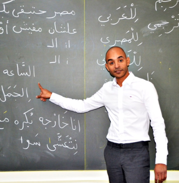 Arabisch-Kurse im Zrntrum von Zürich