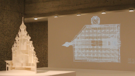 Projection Designer: Yale School of Architecture Installation