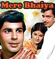 mere-bhaiya.jpg