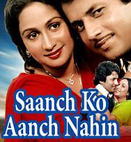saanch- ko -aanch- nahi.jpg