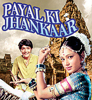 payal-ki-jhankar.jpg