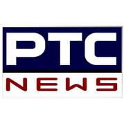 PTC NEWS.jpg