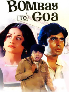 BOMBAY TO GOA 1972.jpg