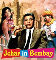 johar-in-bombay-1967.jpg