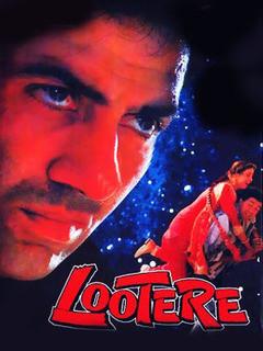 LOOTERE 1993.jpg