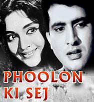 phoolon-ki-sej.jpg