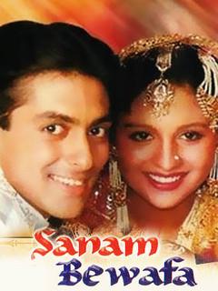 SANAM BEWAFA 1991.jpg