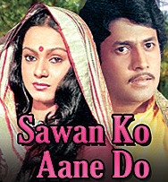 sawan-ko-aane-do.jpg
