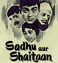 sadhu-aur-shaitan.jpg