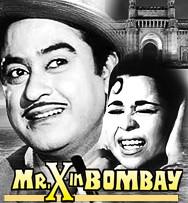 mr-x-in-bombay-1964-b-w.jpg