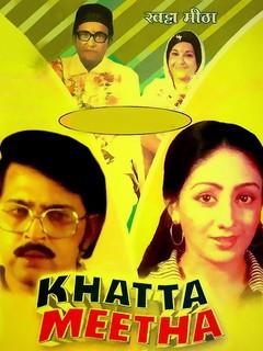 KHATTA MEETHA 1981.jpg
