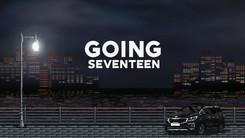 고잉세븐틴2021 OP.jpg