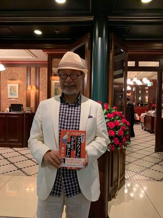 5刷り達成!『70歳、医師がたどり着いた鎌田式「スクワット」と「かかと落とし」』(鎌田實/集英社)5万部突破しました。