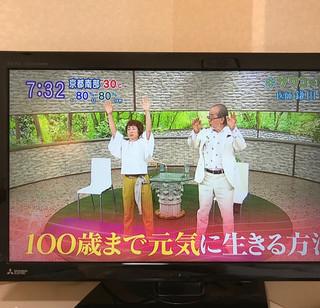 「サワコの朝」に『鎌田式「スクワット」と「かかと落とし」』の著者・鎌田實医師が出演!阿川佐和子さんとスクワットを実演しました。
