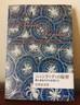 『ニャンドゥティの秘密』(室澤富美香/開拓社)が発行されました!
