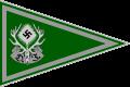 120px-Wimpel_Gaujägermeister_1937.svg.pn