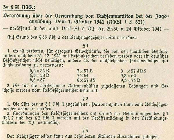 Jagdpatronen WW2.jpg
