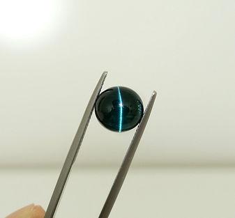 Cat's Eye Tourmaline (Blue)