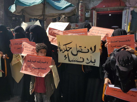 Yemen: Anger as newly sworn-in cabinet excludes women for first time in 20 years