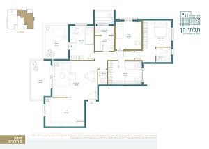 תכנית דירת 5 חדרים תלמי חן מורשת מודיעין