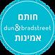 חותם אמינות עברית.png