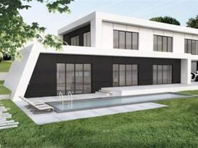 Primeiro conjunto residencial feito em impressora 3D está da Califórnia