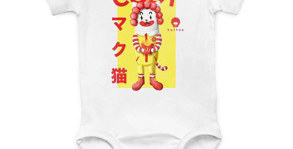 McCat by babykattoe