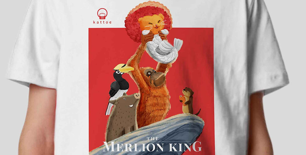 Merlion King by kattoe (kids)