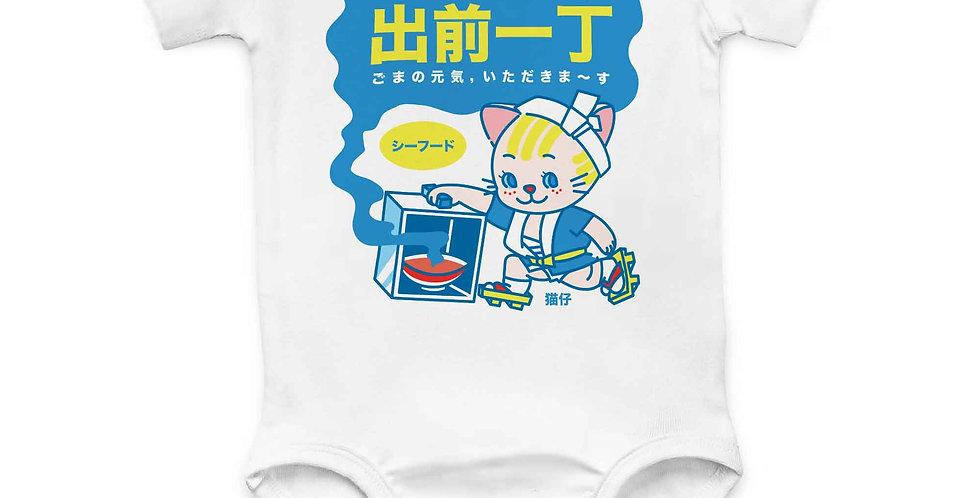 CQYD Seafood by babykattoe