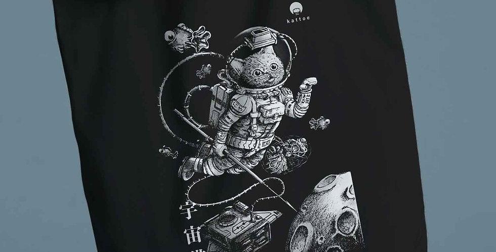 Spacecat by kattoetote