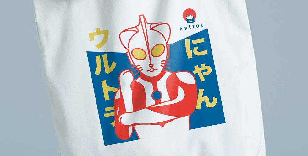 Ultrameow by kattoetote
