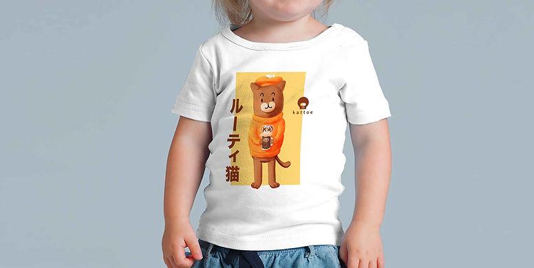 KT-Toddler-Model-Rooty