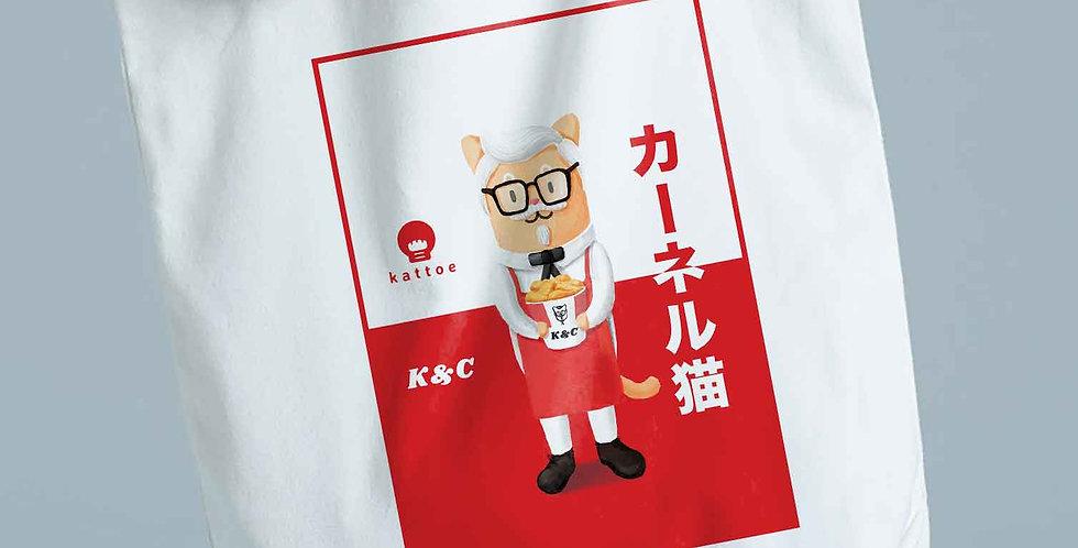 Colonel Meow by kattoetote