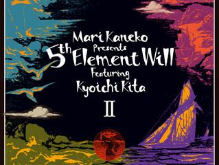 金子マリ presents フィフス・エレメント・ウィル featuring 北京一 II/CD+DVD
